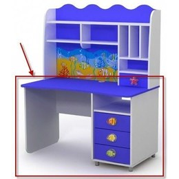 Детский стол Od 08-1