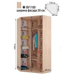 Шкаф-купе угловой ВУ 1100 (1100х1100х2400)