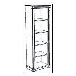 Шкаф книжный Мебус Галиция открытый 50