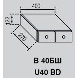 Кухонный модуль Валенсия В 40БШ (400х270х122)