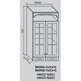 Кухонный модуль Валенсия В 60 ПШ Ск (600х270х1520)