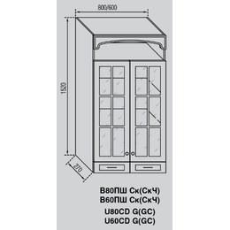 Кухонный модуль Валенсия В 60 ПШ СкЧ (600х270х1520)