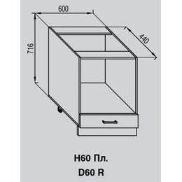 Кухонный модуль Валенсия Н 60Пл (600х440х816)