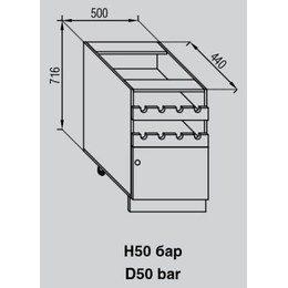 Кухонный модуль Валенсия Н 50 бар (500х440х816)