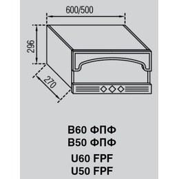 Кухонный модуль Валенсия В 50ФПФ (500х270х296)