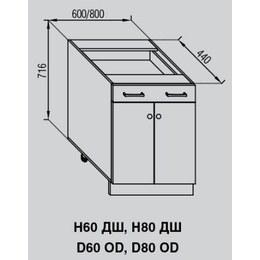 Кухонный модуль Валенсия Н 80ДШ (800х440х816)
