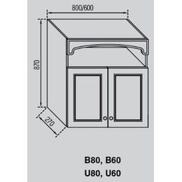 Кухонный модуль Валенсия В 80 (800х270х870)