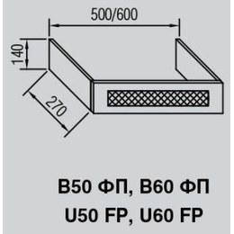 Кухонный модуль Валенсия В 60 ФП (600х270х140)
