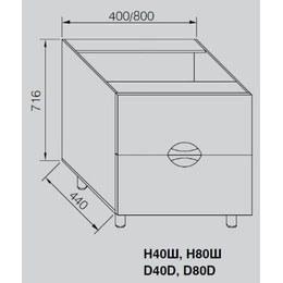 Кухонный модуль Адель Люкс Н 40Ш (400х440х716)