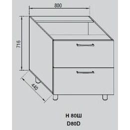 Кухонный модуль Адель Н 80Ш (800х440х716)