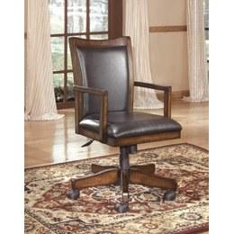 Офисное кресло Hamlyn H527-01A
