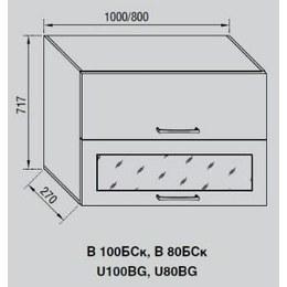 Кухонный модуль Адель В 100БСк (1000х270х717)