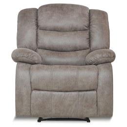 Кресло Микадо 8217