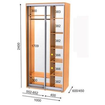 Шкаф-купе 2-х дверный Эко 1.0