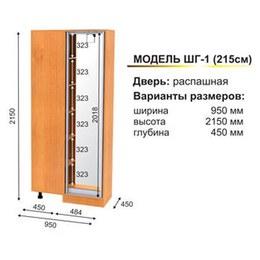 Шафа-купе кутова ШГ 1 0.45