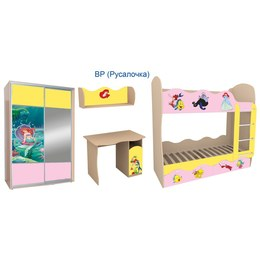 Детская комната Волна дсп