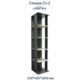 Стеллаж АйТи Ст-2