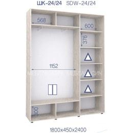 Шкаф-купе 2-х дверный Стандарт ШК-24/24