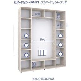 Шкаф 3-х дверный Стандарт ШК 25/24-3Ф/1П